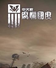 金沙澳门官网下载app 5