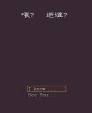 《喂?逝谁?》v1.11简体中文免安装版