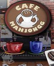《麻将咖啡屋》英文免安装版