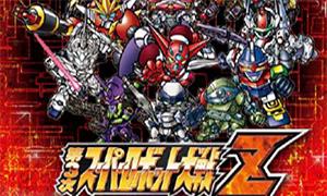 全金属狂潮3下载_第三次超级机器人大战Z 天狱篇 日版+全DLC下载_第三次超级机器人 ...
