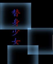 广东11选5导师