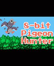 《8位鸽子猎人》英文免安装版