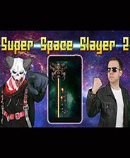 超级太空杀手2 英文免安装版