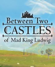 《两座城堡之间》中文版