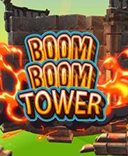 《BoomBoom塔》英文免安装版