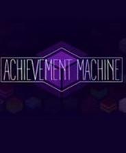 《成就机器:立方混沌》中文版