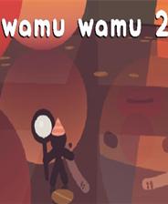 《哇姆哇姆2》英文免安装版