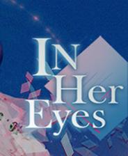 《彼女之瞳》游戏库