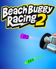 《沙滩赛车2》游戏库