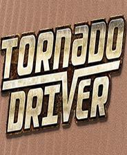 《龙卷风司机》英文免安装版