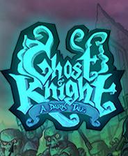 《幽灵骑士:黑暗传说》游戏库
