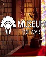 《战争博物馆》v1.0无限生命金钱修改器[Abolfazl]