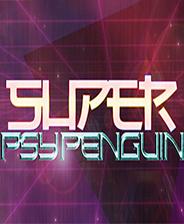《超级Psy企鹅》英文免安装版