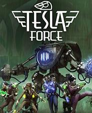 《特斯拉战队》v2.0六项修改器[Abolfazl]