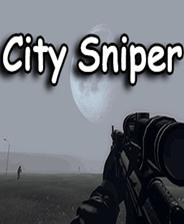 《城市狙击手》英文免安装版