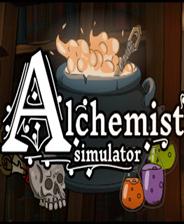 《炼金术士模拟器》游戏库