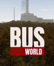 《巴士世界》游戏库