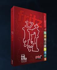 《弗里茨国际象棋17》英文免安装版