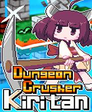 《DungeonCrusherKiritan》游戏库