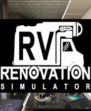 《房车翻新模拟器》游戏库