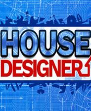 《房屋设计师》游戏库