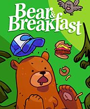 《熊与早餐》游戏库