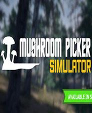 《蘑菇采摘机模拟器》英文免安装版