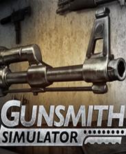 《枪械模拟器》游戏库