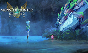 怪物猎人物语2:扑灭之翼