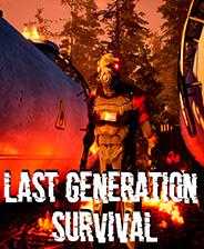 《上一代:生存游戏》游戏库