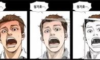 韩国漫画《高中生活实录》被指直接复制《灌篮高手》