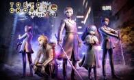 《东京喰种:re CALL to EXIST》新图展示昆克斯班全员