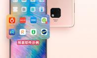 华为推出企业定制手机服务:每台只需要一分钱