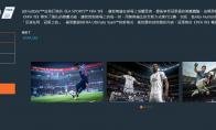 FIFA19半价购买只在origin冬季促销 奇游半月卡1元1天