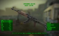 辐射4传奇武器代码图片