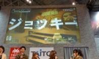 街机版《生存之旅2:幸存者》游戏对战模式公开