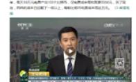 全世界七成比特币产自中国 每枚电费成本上万元