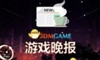 游戏晚报|三国志曹操传制作曝出FF15PC试玩版上线