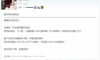 《真·三国无双6》中文版跳票 将于2012年夏季发售