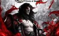 《恶魔城:暗影之王2》PS3 XBOX 360偷跑版发布