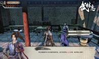 独立武侠新作《武林志》公布配置要求,8月30日登陆Steam