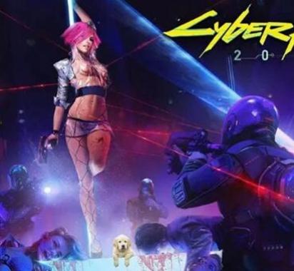 《赛博朋克2077》 CDPR:我们想改变游戏行业