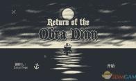 3DM汉化组制作 《奥伯拉丁的回归》完整汉化下载