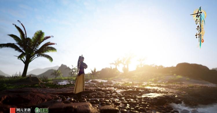 《古剑奇谭三》Steam售价公开 新增简单难度享受种田打牌