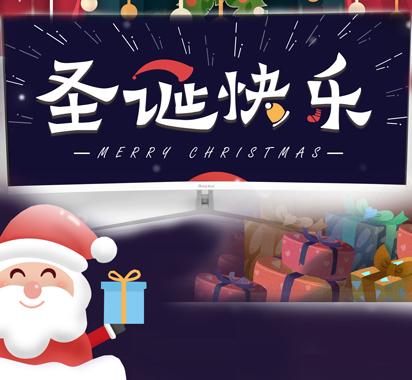 年末也暖心!圣诞节航嘉显示器免费送 回答问题拿奖品!