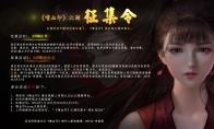 《嗜血印》最新宣传片公布,抢先体验版明日登录Steam
