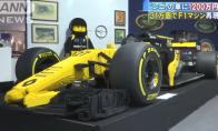 乐高实物大F1赛车拍出73万天价 只有4个轮胎和方向盘是真的