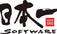 又玩套路 日本一软件再推神秘新游戏倒计时网站