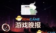 游戏晚报|《无主之地3》正式公布!《只狼》或应推低难度
