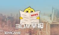 3DM早报|Steam排行榜无人深空夺冠 彩虹六号围攻新干员试玩